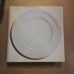 Restaurant Design(英文原版,餐厅设计,贝唐赖德 著)