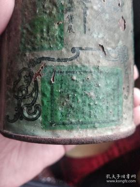 民国四年南洋兄弟有限公司大喜牌铁盒圆桶烟标。