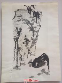 李苦禅:觅食(册页26*35cm)折叠寄送
