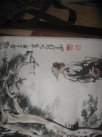 廖正华国画  保真,树下古人 儒雅之风跃然纸上画的好极啦,如假包退