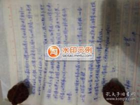 翻译家李必莹 信札 手稿 4页