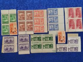 民国各种邮票计60 大多为方联