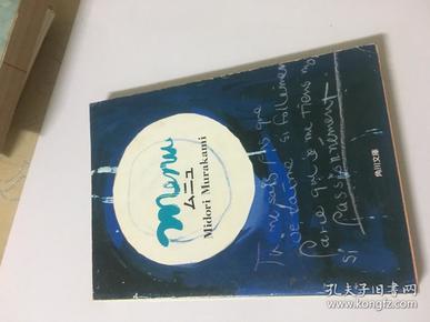 。64开日文原版。(;。什么书自己看:品如图。自己定: