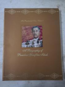 A Biography of President Yusof bin Ishak