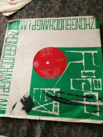 大薄膜唱片:女声独唱 男女声二重唱 茉莉花等一九八一年出版。