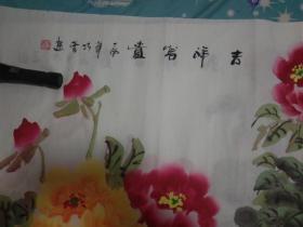 董巧云,河南洛阳人。现为河南省美术家协会会员,洛阳女子画院副院长,耕耘书画院副院长。曾多次参加省内外活动,并获奖