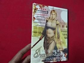 DVD -千年血后