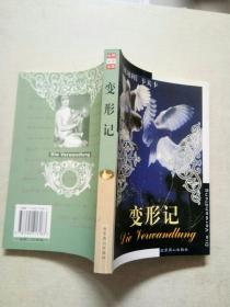 世界文学文库:双城记