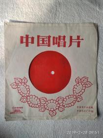 中国唱片 英语教学片  初级班 第二部分第二十三课 第二十四课 (一张)