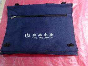 QS  强胜永泰手提蓝帆布公文包一件,品相如图