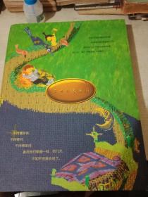 沛沛儿童英语 上下册 附1-7磁带 附盒 .