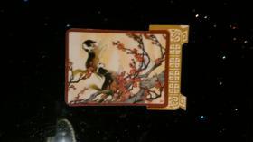 1985年日历小画片1张(关店甩卖,变现资金)
