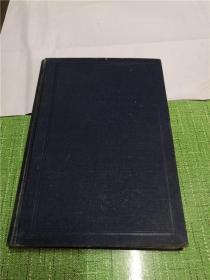 输血法 第二版 (昭和四年)16开精装