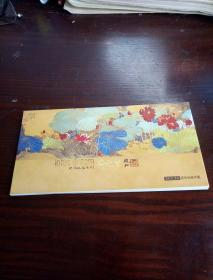 世园纪念系列  荷之梦 (明信片)    一套十六枚带原函    (当代名画家莫晓松画作集)