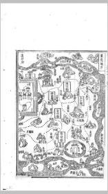 香山县志10卷   清.暴煜纂修.清乾隆25年 全国地方志珍本精美复印本