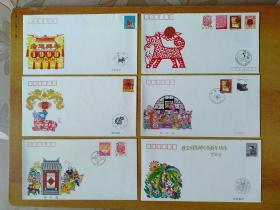 拜年封/贺年封6张合售:1993年拜年封、生肖邮票交替纪念封1993、1995年拜年封、向全国集邮会员贺年1996+1997+1998贺年封