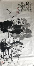 《墨荷》安徽老画家洪国文先生新作、传统功底佳作【50*97cm软片、装裱后更精彩】