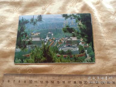 """""""清东陵""""明信片!8张,带函套,79年去遵化留念!"""
