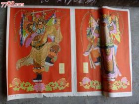 85年周瑜黄盖门神画