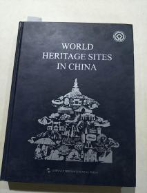 中国的世界遗产(英)