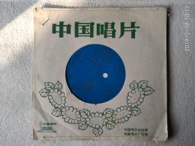 中国唱片英语教学片初级班第三部分第三十一课至第四十二课,听力材料一到四(11张)