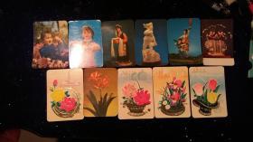 1977年日历小画片11张(淳朴的人情理想的精神)(关店甩卖,变现资金)