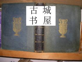 稀缺《司各特作品与画集》108幅版画插图,1840出版,精装22.5 x 28.5 cm