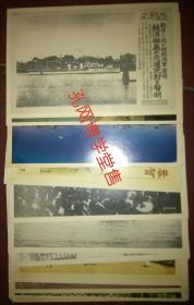 明信片 百年鼓浪屿(19张)