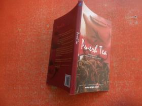 品饮中国茶:普洱茶(英文版)