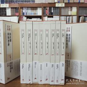 法书至尊:中国十大楷书 全10册(大开本,10巨册,书很重)