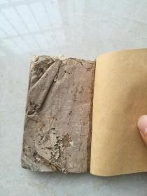 好书,书法漂亮,巾箱手稿本,好像是赞美古代名人的诗章