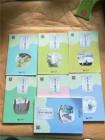语文主题学习六年级上册【1-7,七本合售】&623顶