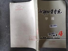 ���藉�拌川瀛��� 瀛��� 1981 4