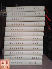 净土大经解演义 全12册 大16开精装 大字本