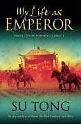 My Life as Emperor【我的帝王生涯】 苏童