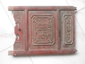 凸雕木质花板