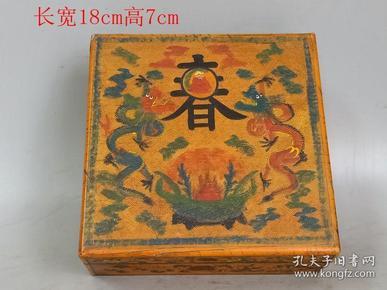 清代传世老漆器首饰盒