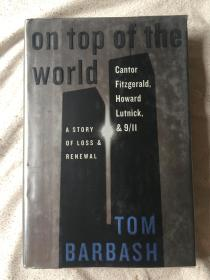On Top of the World: Cantor Fitzgerald, Howard Lutnick, and 9/11: A Story of Loss and Renewal【英文原版 小16开精装+书衣 2003年印刷 详细见全图】