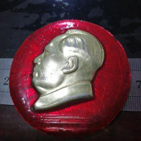毛主席像章(6.5)