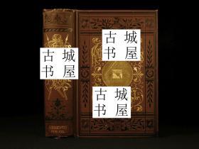 极其稀缺,善本《 皮提亚骑士:历史,国防,原则和政府》刻版画插图,1886年出版