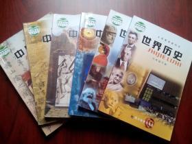 初中中国历史4本,初中世界历史2本,初中历史全套6本,四川教育,2018