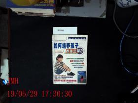 中国象棋马兵专集