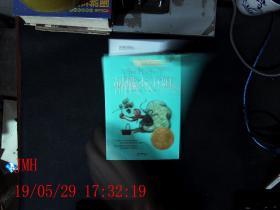 中国象棋棋苑选萃