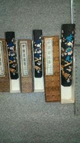 日本回流老墨:上海墨厂。。。。,八四年与八七年《紫玉光》共3锭。规格:一锭老四两与两锭老二两,共八两。未使用。油烟一O四。(八十年代~九十年代初是上墨厂重新组织民间老工匠生产,并申请配方药材,获批得以使用。辉煌鼎盛时期。)