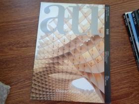 建筑与都市040(A+U中文版):专辑:木材革新+OMA香港事务所