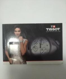 TISSOT手表图册