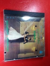 CD。家庭舞曲(柔情篇)。(满银圈版)。深圳深飞版。