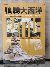 决战阿拉曼、核击日本、狼腾大西洋、空袭珍珠港(共计4本合售)