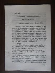 中西医结合治疗复杂性肛瘘的临床研究及体会