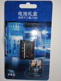 三星电池(适用于J708I)约长4.5宽3.5CM